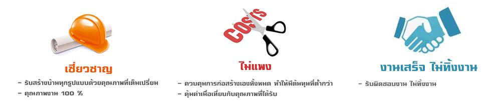บริษัท รับสร้างบ้าน ภูเก็ต พังงา กระบี่ Architect Phuket บริษัท รับสร้างบ้าน ภูเก็ต Construction company Phuket บริษัท รับสร้างบ้าน ภูเก็ต Home builder Phuket บริษัท รับสร้างบ้าน ภูเก็ต Contractor Phuket บริษัท รับสร้างบ้าน ภูเก็ต строительство на пхукете строительство виллы на пхукете บริษัท รับสร้างบ้าน ภูเก็ต строительство дома на пхукете บริษัท รับสร้างบ้าน ภูเก็ต строительная компания пхукете บริษัท รับสร้างบ้าน ภูเก็ต รับสร้างบ้าน ภูเก็ต รับเหมาก่อสร้าง ภูเก็ต บริษัทรับเหมาก่อสร้าง ภูเก็ต Construction phuket ต่อเติมบ้าน ภูเก็ต builder phuket บริษัท รับสร้างบ้าน ภูเก็ต พังงา กระบี่ Architect Phuket บริษัท รับสร้างบ้าน ภูเก็ต Construction company Phuket บริษัท รับสร้างบ้าน ภูเก็ต Home builder Phuket บริษัท รับสร้างบ้าน ภูเก็ต Contractor Phuket บริษัท รับสร้างบ้าน ภูเก็ต строительство на пхукете строительство виллы на пхукете บริษัท รับสร้างบ้าน ภูเก็ต строительство дома на пхукете บริษัท รับสร้างบ้าน ภูเก็ต строительная компания пхукете บริษัท รับสร้างบ้าน ภูเก็ต รับสร้างบ้าน ภูเก็ต รับเหมาก่อสร้าง ภูเก็ต บริษัทรับเหมาก่อสร้าง ภูเก็ต Construction phuket ต่อเติมบ้าน ภูเก็ต builder phuket